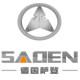 萨登(上海)有限公司