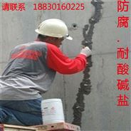 【改性環氧膠泥】 河北供應 泰諾專業品質