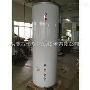 供應空氣能水循環水箱