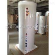 供应水地源热泵三联供热回收水箱