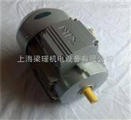紫光电机,MS90L-2紫光三相异步电机