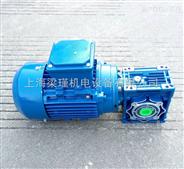 浙江三凯减速机,浙江三凯减速机批发价格,浙江三凯减速机生产厂家
