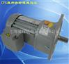 供应城邦齿轮减速电机,晟邦减速电机选型
