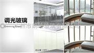 供应调光玻璃、智能调光玻璃、雾化光电玻璃