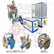 葡萄糖超细磨粉机 WFJ系列超微粉碎机