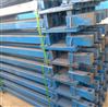 鐵路軌排支撐架可調節式