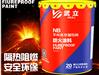 武汉室内薄型钢结构防火涂料批发