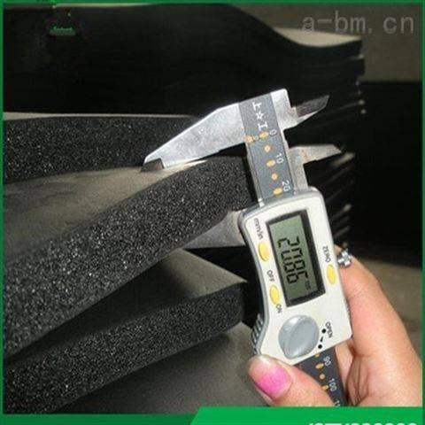 DN32*30mm厚-消防工程用橡塑保温管报价表