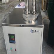yongjia循环冷却冷阱机