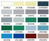 荆州水泥地面漆直销专业环氧树脂漆调色服务