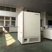 国产品牌超低温冰箱-86°C,侧开门数显冰箱