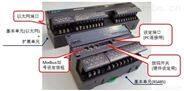 M-SYSTEM信号隔离器