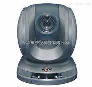 高清视频会议摄像机EVS-HD20VP